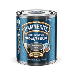 Эмаль молотковая Hammerite 0,75 л.
