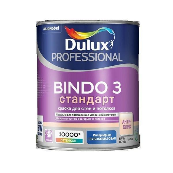 Краска Dulux Professional Bindo 3 д стен и потолков 1л