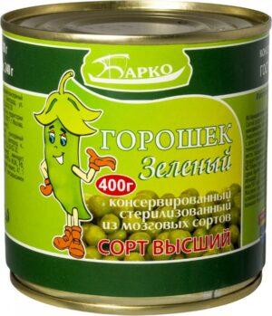 Зеленый горошек 400гр, Барко