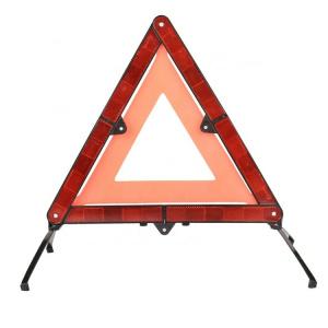 Знак аварийный остановки