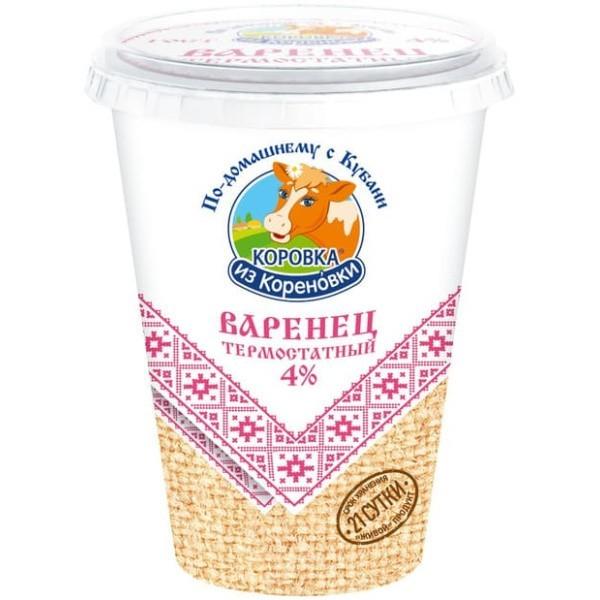 Варенец Коровка из Кореновки
