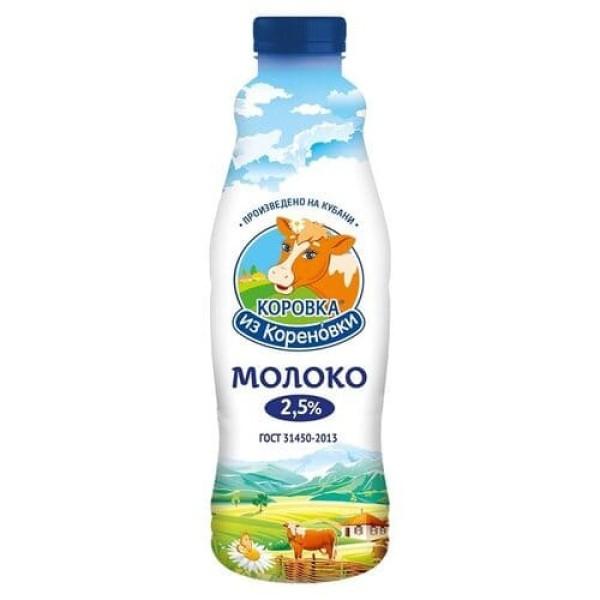 Молоко Коровка из Кореновки 2.5