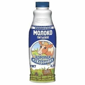 Молоко Коровка из Кореновки