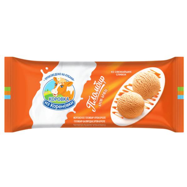 Мороженое Коровка из Кореновки
