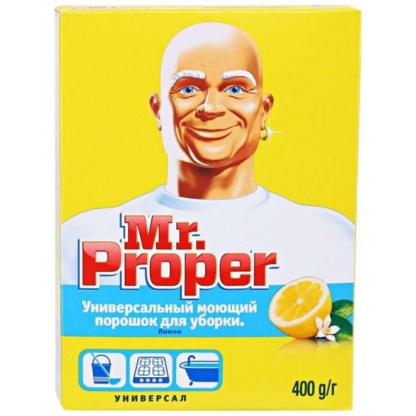Ср-во для уборки Пропер универсал Лимон 400 г порошок