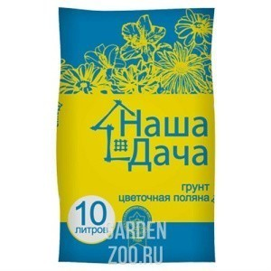 Торф ЛАМА Наша Дача для комнатных цветов10 л