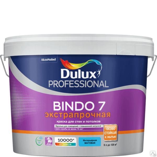 Краска Dulux Bingo Facade База 9л