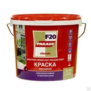 Краска фасадная PARADE F20 база А 5 л Россия